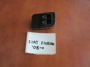 Fiat Fiorino-Qubo 08 διακόπτης παραθύρων εμπρός αριστερός