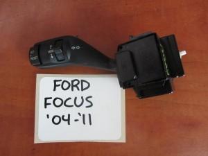 Ford focus 04-11 διακόπτης φώτων-φλάς