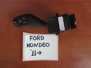 Ford mondeo 2011 διακόπτης φώτων-φλάς