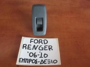 Ford Ranger 2006-2009 διακόπτης παραθύρου εμπρός δεξιός