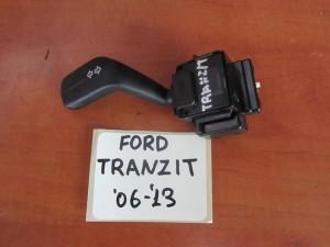 Ford Transit 2006-2013 διακόπτης φώτων-φλάς