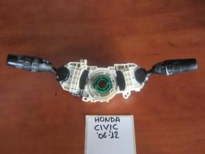 Honda civic H/B-L/B 2006-2012 διακόπτης φώτων-φλάς και υαλοκαθαριστήρων