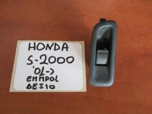Honda s2000 2000-2009 διακόπτης παραθύρου εμπρός δεξιός