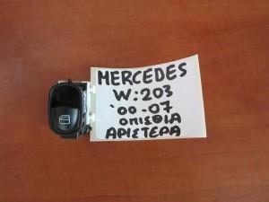 Mercedes C class w203 00-07 διακόπτης παραθύρου πίσω αριστερός