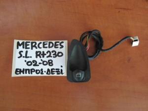 Mercedes SL R230 2002-2008 διακόπτης παραθύρου εμπρός δεξιός