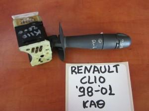 Renault clio 98-01 διακόπτης υαλοκαθαριστήρων
