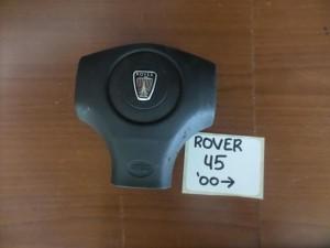 Rover 45 2000 airbag τιμονιού μονό