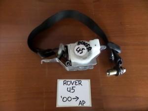 Rover 45 2000 αριστερή ζώνη