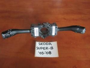 Skoda Superb 2001-2008 διακόπτης φώτων-φλάς καί υαλοκαθαριστήρων