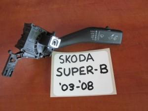 Skoda Superb 2001-2008 διακόπτης υαλοκαθαριστήρων