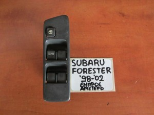 Subaru forester 98-02 διακόπτης παραθύρου εμπρός αριστερός (τετραπλός)