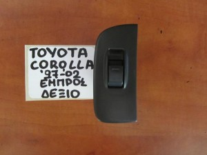 Toyota corolla (EEB111) 97-02 διακόπτης παραθύρου εμπρός δεξιός