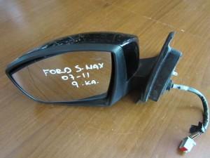 Ford s-max 07-11 ηλεκτρικός καθρέπτης αριστερός μαύρος (9 καλώδια)