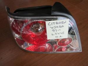 Citroen Xsara 1997-2006 lexus πίσω φανάρι αριστερό