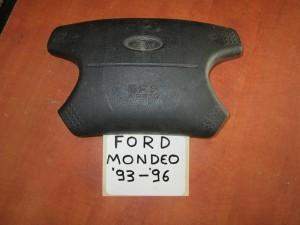 Ford mondeo 93-96 airbag τιμονιού, οδηγού