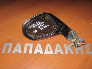 Citroen C3 picasso 2009-2014 ηλεκτρικός ανακλινόμενος καθρέφτης αριστερός μαύρος
