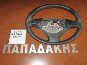 Fiat doblo 2010-2014 βολάν τιμονιού μαύρο