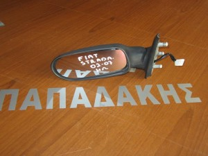 Fiat strada 2001-2004 ηλεκτρικός αριστερός καθρέφτης άβαφος