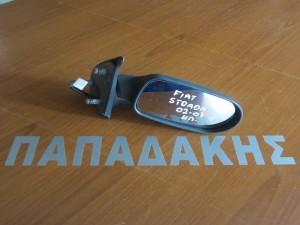 Fiat strada 2001-2004 ηλεκτρικός δεξιός καθρέφτης άβαφος