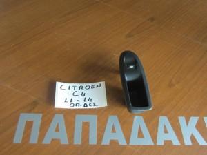 Citroen C4 2011-2015 πίσω διακόπτης παραθύρων δεξιός