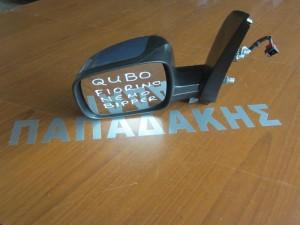 Fiat Fiorino-Qubo 2008-2015 ηλεκτρικός καθρέφτης αριστερός θαλλασί