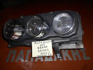 Alfa Romeo 159 2005-2011 φανάρια αριστερά εμπρός