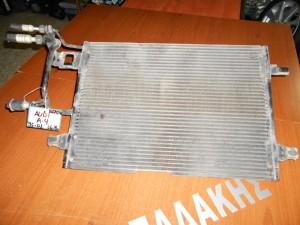 Audi A4 1995-2001 ψυγείο A/C 1.6-1.8 βενζίνα