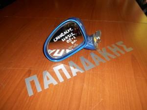 Chevrolet Matiz 2005--> καθρέπτης αριστερός ηλεκτρικός μπλε