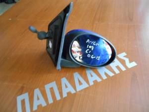 Citroen C1 2006-2012 καθρέπτης δεξιός μπλέ