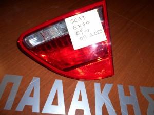 Seat Exeo 2009--> φανάρι οπίσθιο δεξί εσωτερικό