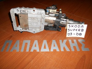 skoda super b 2003 2008 axonas timoniou 1 300x225 Skoda Superb 2001 2008 άξονας τιμονιού