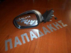 Alfa Romeo Giuletta 2010- καθρέπτης εξωτερικός ηλεκτρικός-5 καλώδια-ασημί-αριστερός