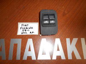 Fiat Fiorino 2008- διακόπτης παραθύρων αριστερός 2πλός