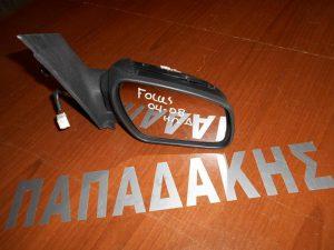 Ford Focus 2004-2008 καθρέπτης εξωτερικός ηλεκτρικός (χωρίς καπάκι) δεξιός