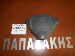 Hyundai Santa Fe 2000-2006 air bag τιμονιού γκρι σκούρο