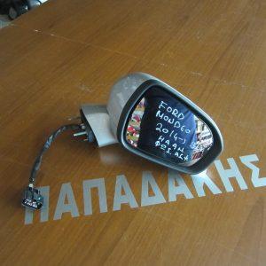 Ford Mondeo 2014-2017 καθρέπτης δεξιός ηλεκτρικός ανακλινόμενος 13 καλώδια φως ασφαλείας ασημί