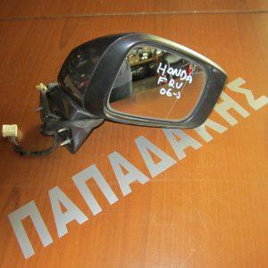 Honda FRV 2004-2009 καθρέπτης δεξιός ηλεκτρικός ανθρακί