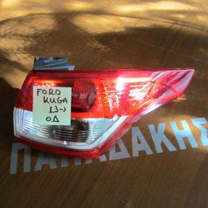 Ford Kuga 2013- φανάρι πίσω δεξί
