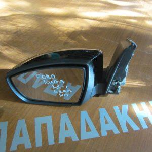 Ford Kuga 2013- καθρέπτης αριστερός ηλεκτρικός 6 ακίδων μαύρος