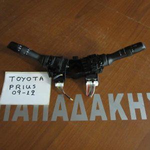 Toyota Prius 2009-2012 διακόπτες φώτων-φλας-καθαριστήρων
