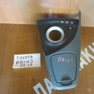 Toyota Prius 2009-2012 κονσόλα μεσαία
