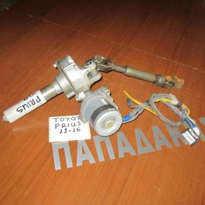 Toyota  Prius 2009-2012 ηλεκτρικό τιμόνι