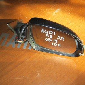 Audi A3 hatcback 2008-2010 3θυρο καθρέπτης δεξιός 10 καλώδια μαύρος