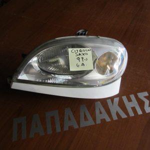 Citroen Saxo 1999- φανάρι εμπρός αριστερό
