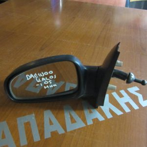 Daewoo Kalos 2002-2005,Chevrolet Aveo 2005-2008  καθρέπτης αριστερός μηχανικός άβαφος