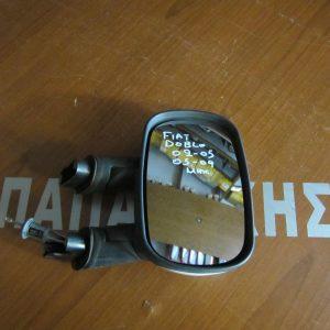 Fiat Doblo 2002-2005 (2005-2009) καθρέπτης δεξιός μηχανικός άσπρος