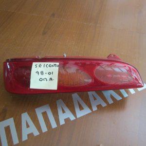 Fiat Seicento 1998-2007 φανάρι πίσω αριστερό