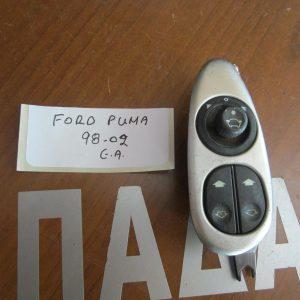 Ford Puma 1998-2002 διακόπτης παραθύρων ηλεκτρικός εμπρός αριστερός 2πλός