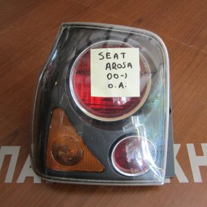 Seat Arosa 2000- φανάρι πίσω αριστερό