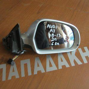 Audi A3 hatchback 2008-2010 3θυρο καθρέπτης δεξιός ηλεκτρικός 6 καλώδια ασημί